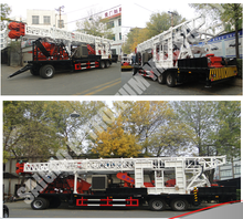 C500DF Drilling rig( (500meter depth;diameter hole: 8-22inch ) )